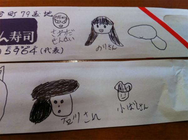 石川さんと、小ばしさんと、香りんマスター_c0110051_13402371.jpg
