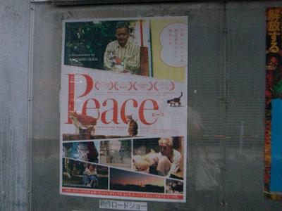 Peace_c0092152_23431470.jpg