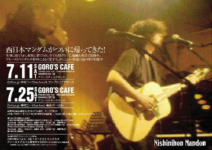 2012年過去のライブ_c0132052_1620885.jpg