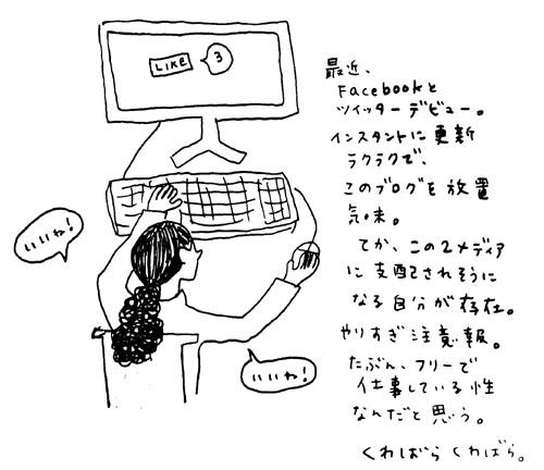 f0181852_16131153.jpg