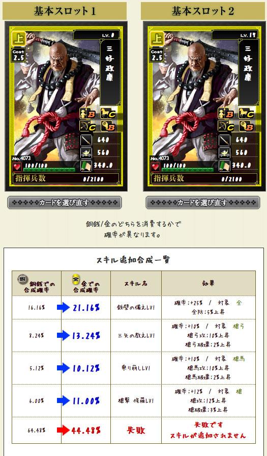 b0210753_16124260.jpg