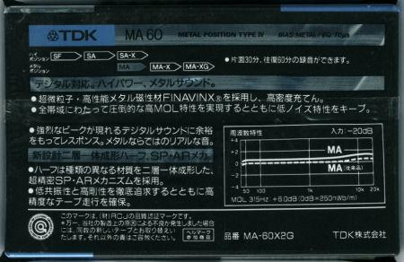TDK MA_f0232256_23472945.jpg