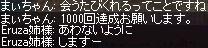 a0201367_2119718.jpg