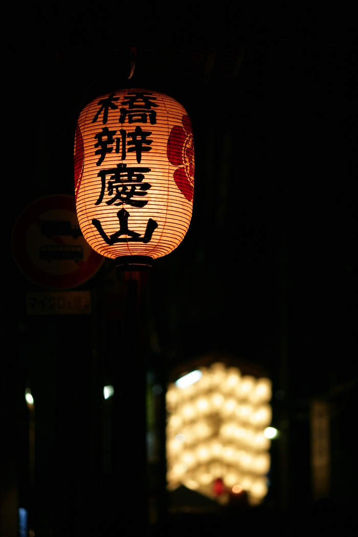 祇園祭り 2011 _f0021869_2243731.jpg
