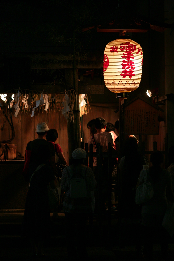 祇園祭り 2011 _f0021869_22444382.jpg