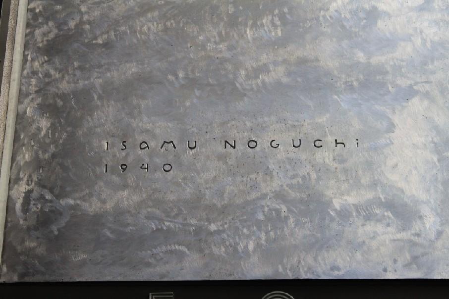 ISAMU NOGUCHI 1940_c0180971_02445.jpg