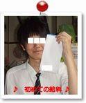 b0150279_0322466.jpg