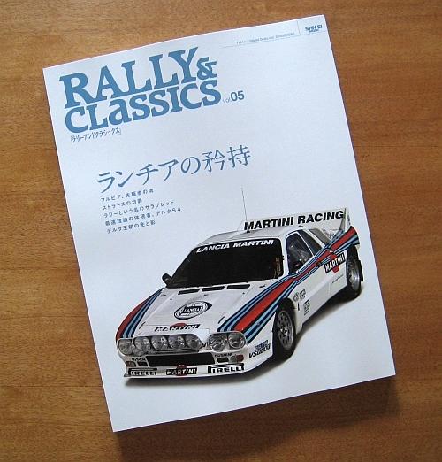 RALLY&CLASSICS VOL.05_b0170184_1156537.jpg