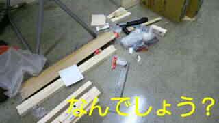 DIY、、、。_d0178587_12464988.jpg
