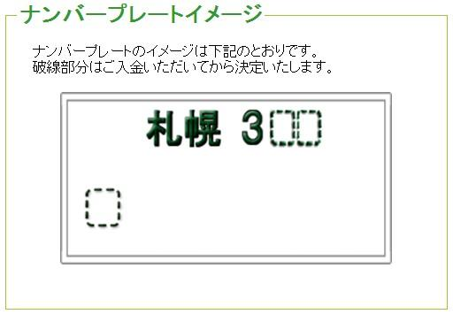 c0161601_055215.jpg