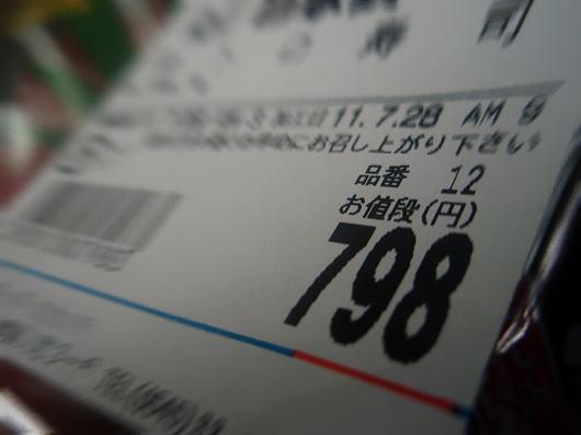 b0055202_21243690.jpg
