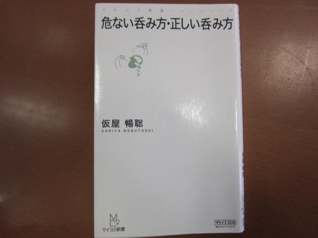 f0197703_12223691.jpg