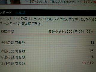 b0004410_0111472.jpg