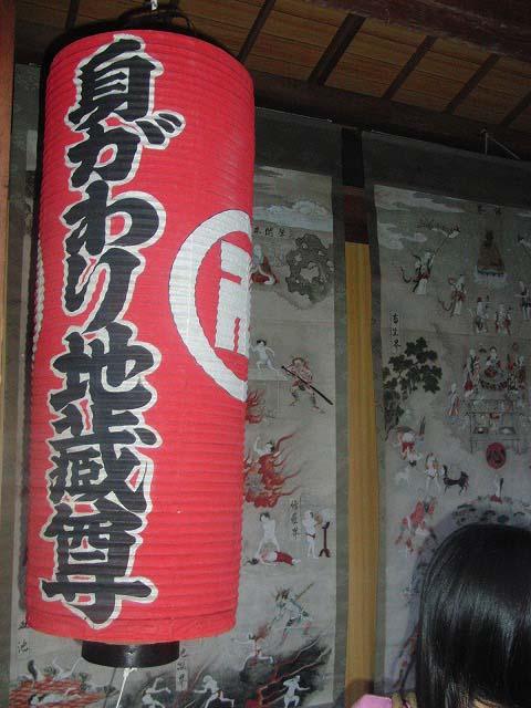 吉原身代わり地蔵尊と初めて聴いた「琵琶」の音_f0141310_7355137.jpg