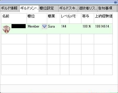 a0058124_2323299.jpg