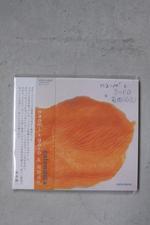 f0120026_1816214.jpg