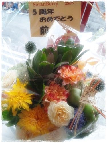 5th Anniversary_b0084929_16515385.jpg