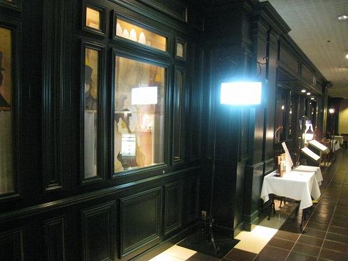 7月 帝国ホテル ラ ブラスリーでランチ_a0055835_16432775.jpg