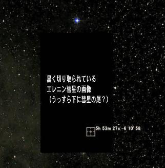 b0213435_15153363.jpg