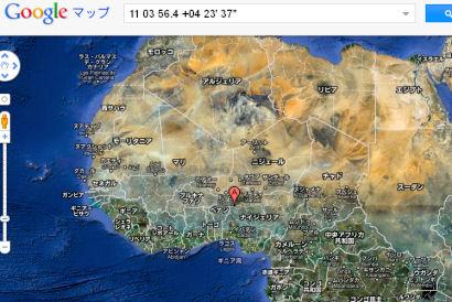アフリカとメキシコがエレニンに関係?!_b0213435_15244357.jpg