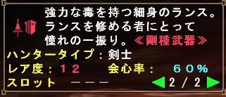 b0177042_29402.jpg