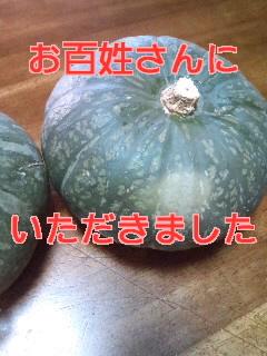 f0128146_2225818.jpg
