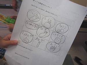 ジャガイモ食べくらべ教室_c0141652_18551936.jpg