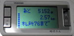 f0065954_19562321.jpg