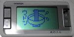 f0065954_19563625.jpg