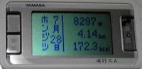 f0065954_202277.jpg