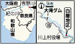 大滝ダムと徳山ダム-1_f0197754_22192934.jpg