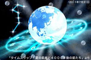 c0021459_23105214.jpg