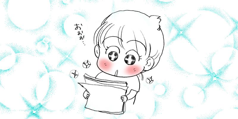 BOSCH漫画[エピソード10]〜質疑応答〜_f0119369_9544436.jpg