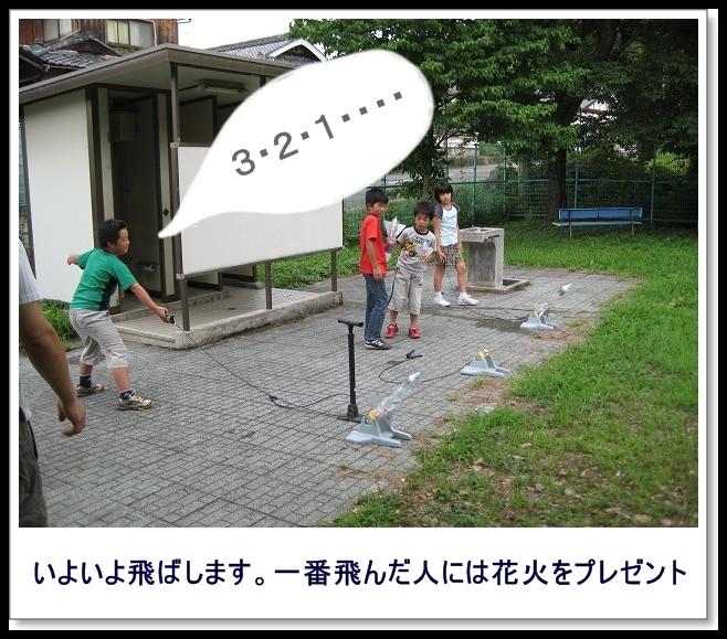 c0203675_1084981.jpg