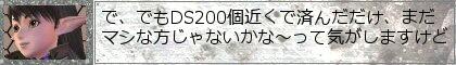 f0203977_2216224.jpg