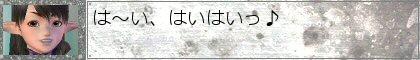 f0203977_22202979.jpg
