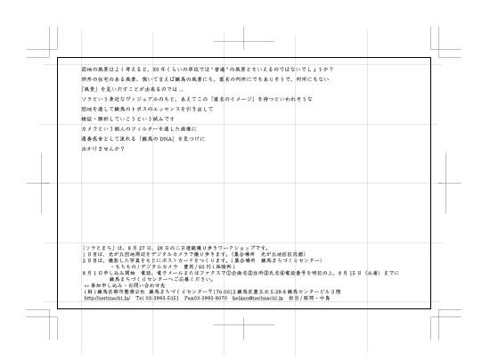 b0197979_2322023.jpg