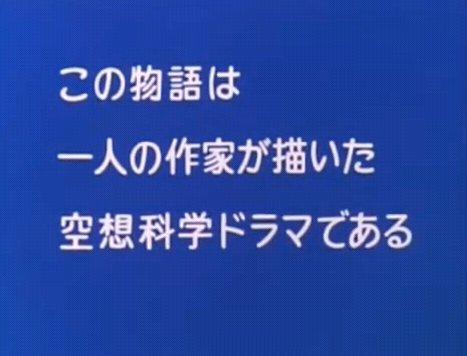 ▼「日本沈没」と「レヴェル8ジャパン」_d0017381_18103412.jpg