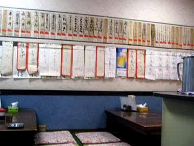 阪急上新庄駅前・手打ちうどんの店『わかば』♪_d0136282_12134917.jpg