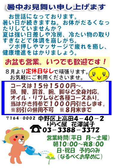 f0115484_14221027.jpg