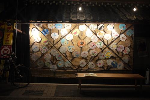 篠山・西町の昭和縁日に行ってきました!_f0226293_1852543.jpg