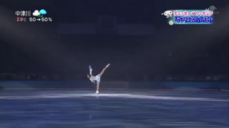 The ICE 2011!!(その2)_b0038294_7102926.jpg
