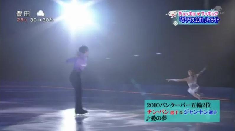 The ICE 2011!!(その2)_b0038294_79791.jpg
