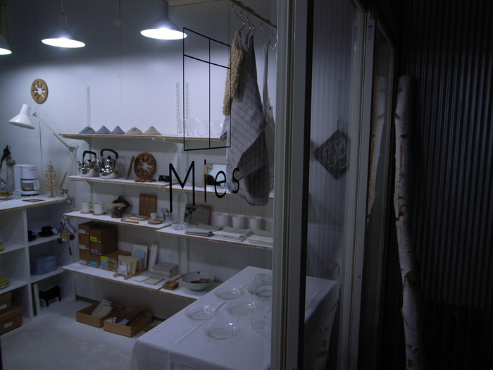 西荻窪 Mies_a0214096_20502736.jpg