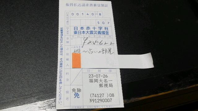 f0035996_12295139.jpg