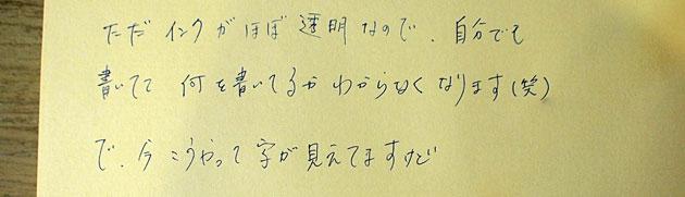 b0086098_150197.jpg