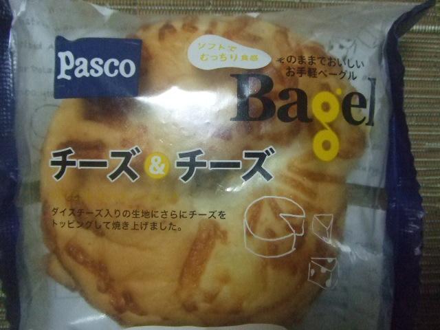 パスコ チーズ&チーズ_f0076001_1582650.jpg