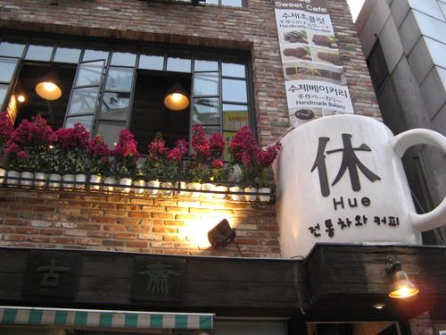 ソウルにいきたいナ_d0191206_21502157.jpg