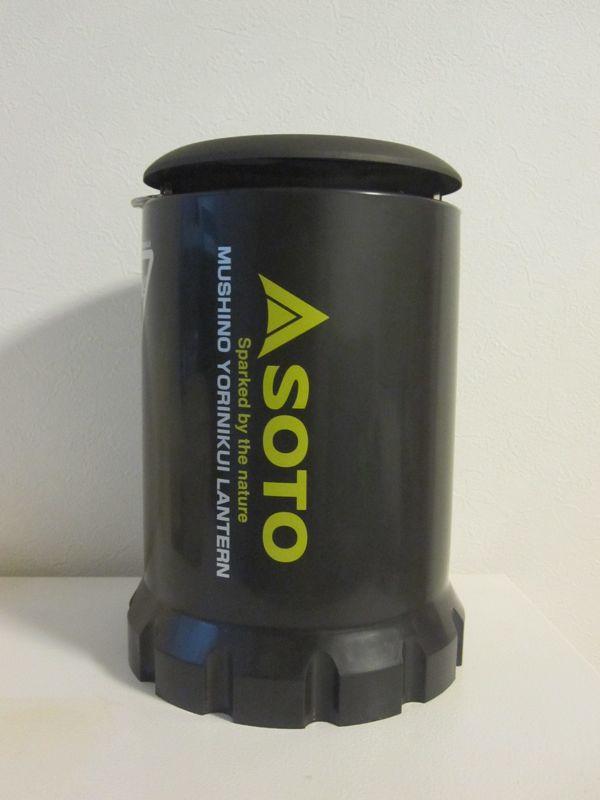 ST-233 ランタン / SOTO_c0222907_18501262.jpg
