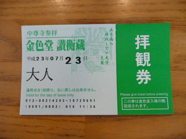 f0233310_22535520.jpg
